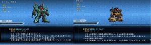 BABE570D-673A-462B-83A8-A5559DE22CC0