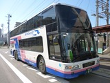 P1070525