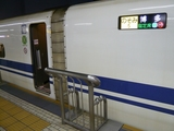 P1110101