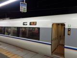 DSC00154