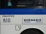 P1010821