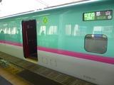 P1050624