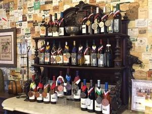 Benmar Winery