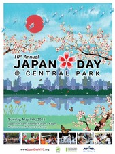 Japan Day 2016