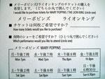 チケット日本語購入カード