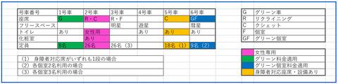 C8684320-1A93-4E2F-B65E-68C972196A99