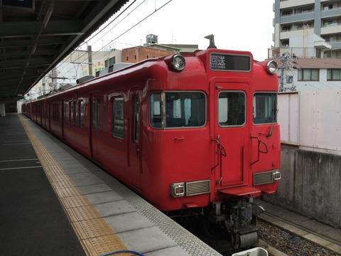 CF93FBE3-A95A-4897-A430-B57E9C13544F