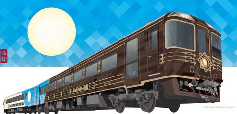 5D23622E-A9A9-4098-8598-A1992B586797