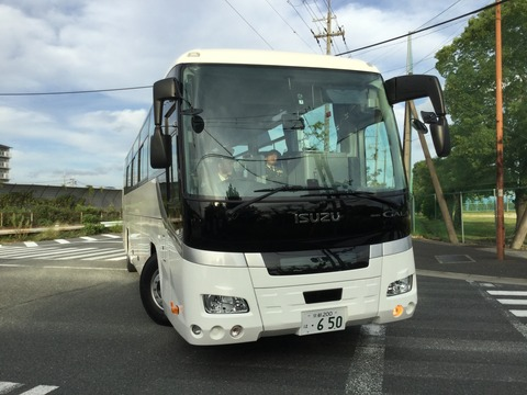 E3B9B058-7654-48DE-AA5C-37AECD331865