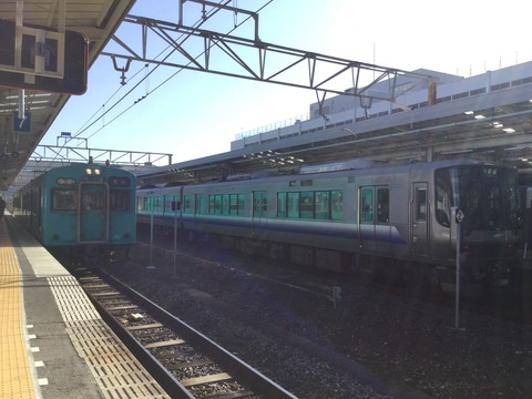 A83167F2-E6C3-47DC-9FA0-8E6AFD14221E