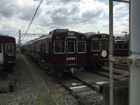 1908EC74-E693-437D-959C-6C88355F5B7D