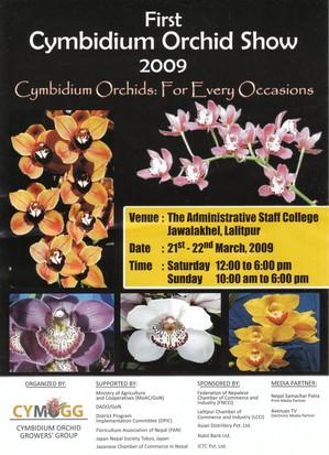 OrchidExhibition