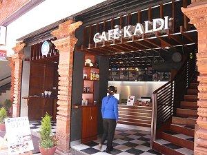 CafeKaldi