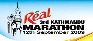KTM Marathon