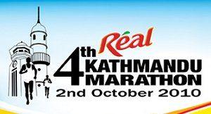 KTM_Marathon