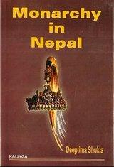 ネパールの王制