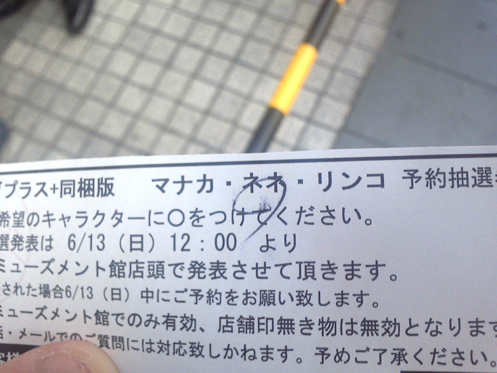 http://livedoor.blogimg.jp/upruyo/imgs/0/8/08d61bf0.jpg