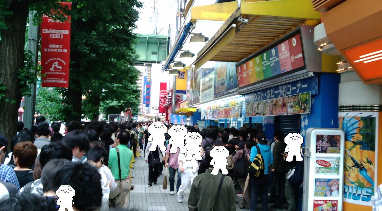 http://livedoor.blogimg.jp/upruyo/imgs/6/8/68ad3725.jpg