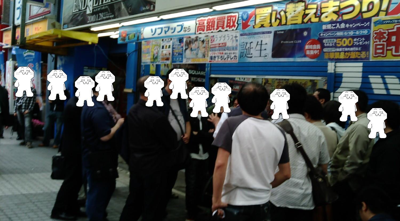 http://livedoor.blogimg.jp/upruyo/imgs/8/1/8149e32e.jpg