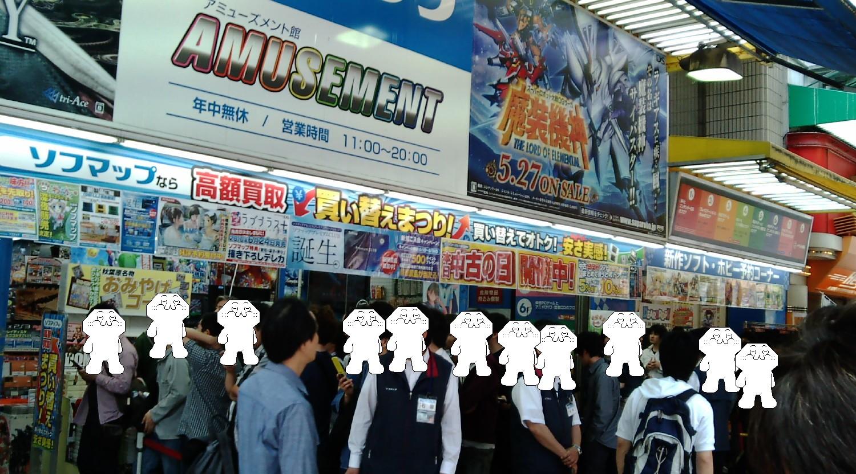 http://livedoor.blogimg.jp/upruyo/imgs/a/4/a430da16.jpg