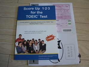 socreup12301