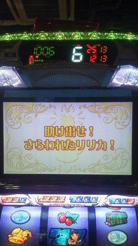 2011122516220000