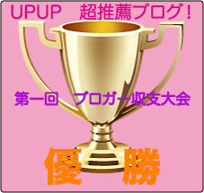 football-cup