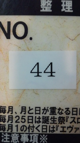 b45e7563.jpg