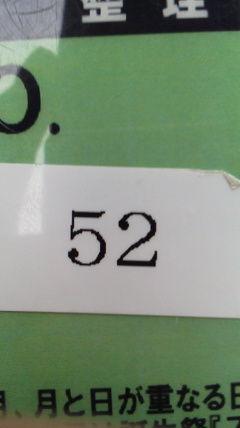 dcc44bdb.jpg