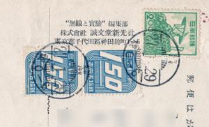121113mag-4.jpg