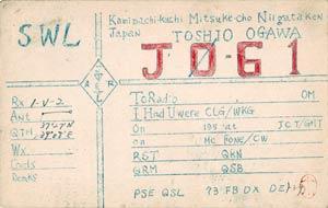 jarlswl-3.jpg
