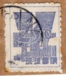 151208stamp-3