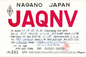 jaqnv-1.jpg