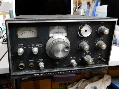 200411ts510-1