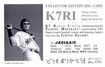 k7ri-2.jpg
