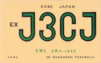 121208qsl-1.jpg