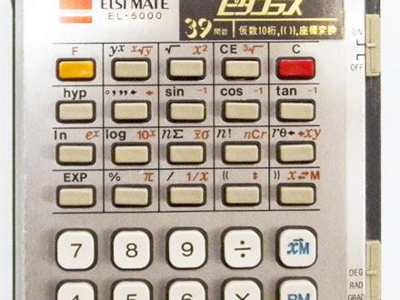 140812calc-3.jpg