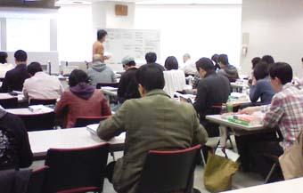 10_0418_東京法規講習会