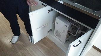 07_電気温水器