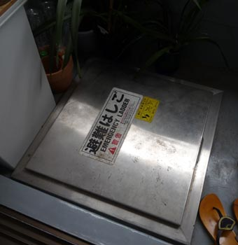 P1000183