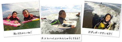 keiki_jp