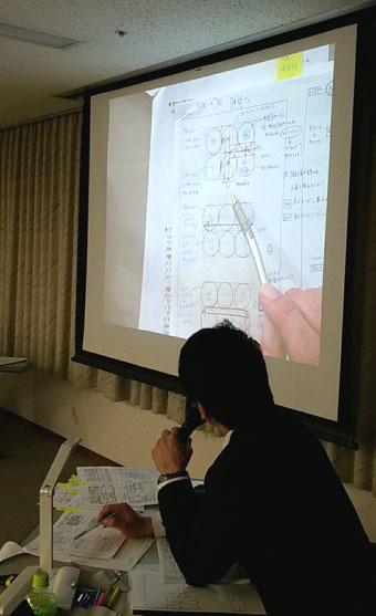 2018プランニング講習会_180212_0002