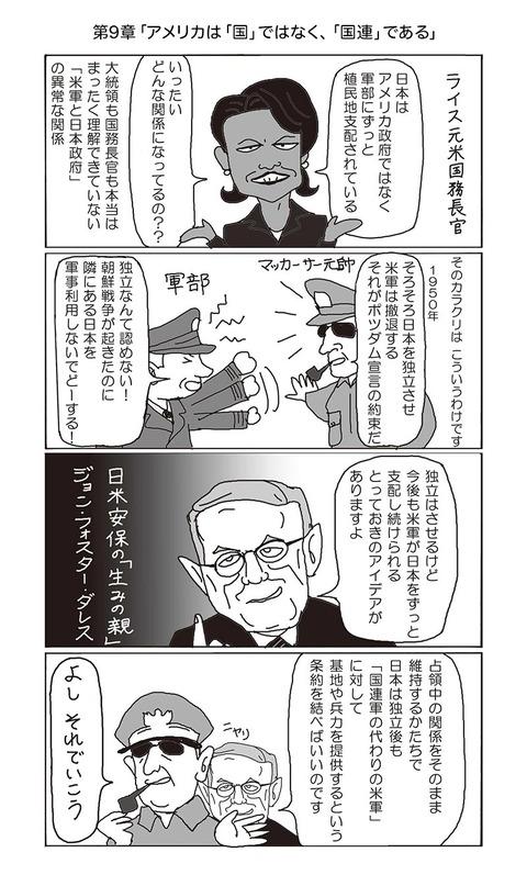comic_009