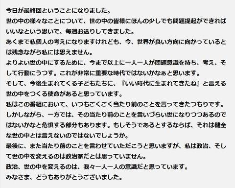 2019-06-29_23h48_03