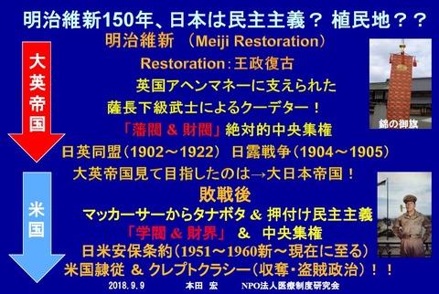 2020-01-27_16h35_31