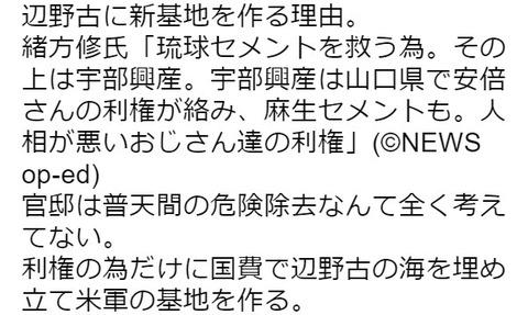 2019-03-31_09h18_34