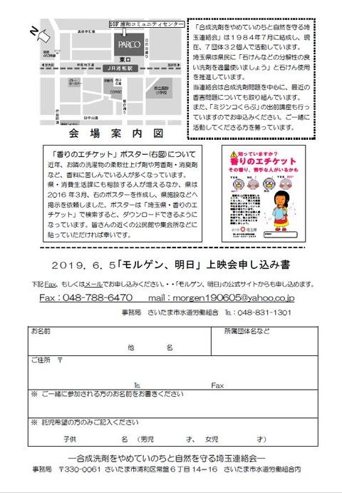 2019-05-01_23h58_11