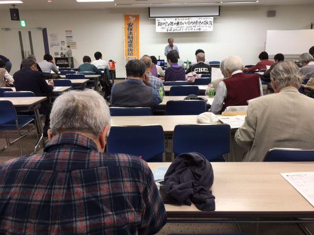 浦和スタンディング+      報告*4/24(月)「戦争法のもとで、基地はどう変わる」    コメント