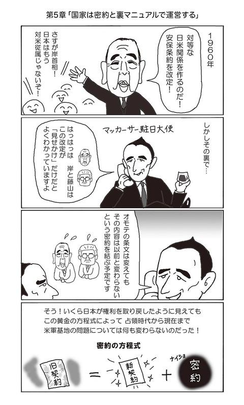 comic_005