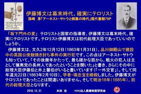 2020-01-27_16h02_39